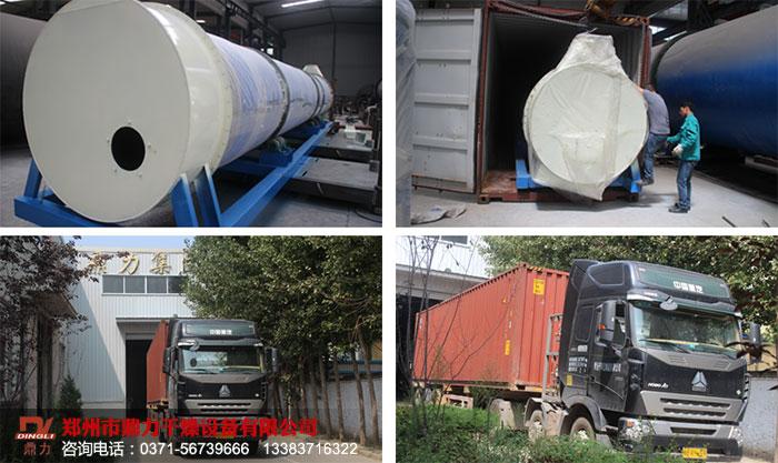 年处理量10万吨的木屑烘干机正式发往摩洛哥